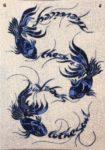Large Rectangular Raku Tile 'Blue Fish'