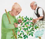 'The Italian Couple' Watercolour