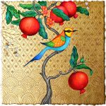 'A Pomegranate Tree in the Garden'